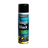 Chip Resistant - Gloss Black
